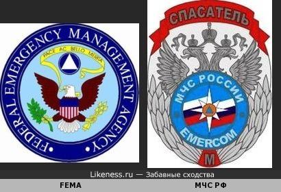 Эмблемы Федерального агентства по управлению в чрезвычайных ситуациях (FEMA) и МЧС РФ