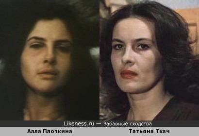 Актрисы Алла Плоткина и Татьяна Ткач