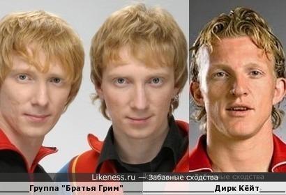 Третий брат Бурдаев))