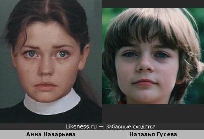 Анна Назарьева и Наталья Гусева