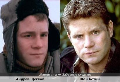 Актёры Андрей Щеглов и Шон Астин