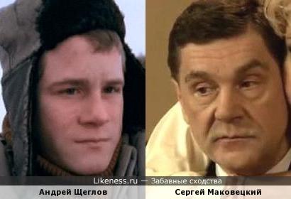Андрей Щеглов и Сергей Маковецкий