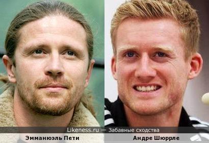 Футболисты Эмманюэль Пети и Андре Шюррле