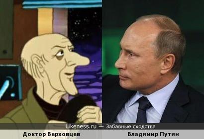 """""""Берегитесь - Верховцев предатель!.."""