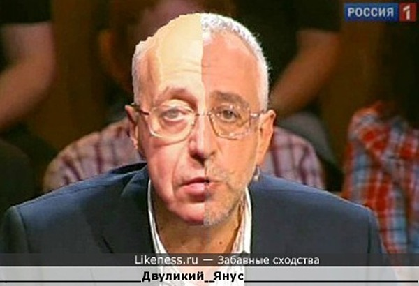 Николай Сванидзе и Сергей Кургинян