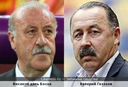Тренеры Висенте дель Боске и Валерий Газзаев