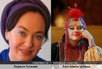 Лариса Гузеева и Екатерина Шпица
