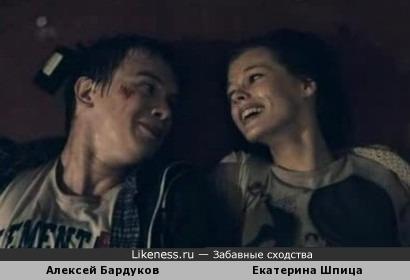 Бардуков и Шпица похожи как брат и сестра (осваиваю хорнетизмы :))