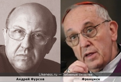 Андрей Фурсов и понтифик