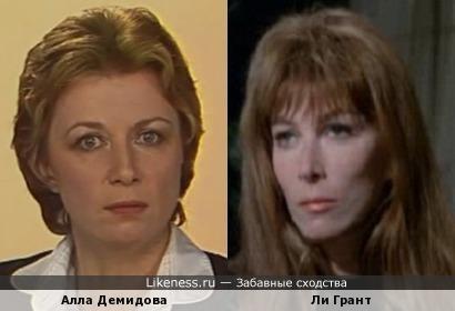 Актрисы Алла Демидова и Ли Грант