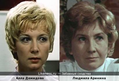 Алла Демидова и Людмила Аринина