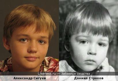 Юный актёр Саша Сигуев напомнил Даниила Страхова в детстве