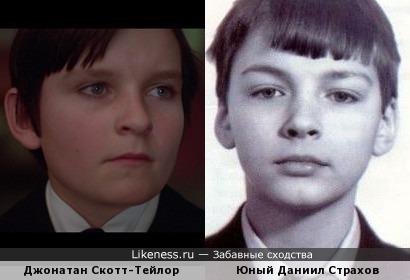 Есть всё-таки что-то демоническое в Страхове, не так ли?))