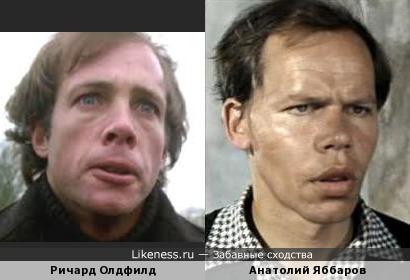 Актёры Ричард Олдфилд и Анатолий Яббаров