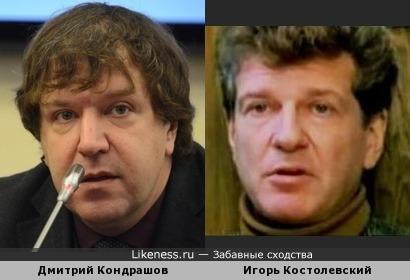 Публицист Дмитрий Кондрашов и Игорь Костолевский
