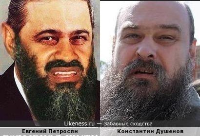 Евгений Петросян и Константин Душенов