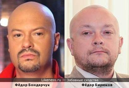 Два Фёдора