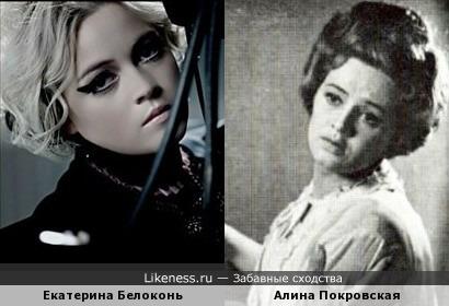 """Многоликая фронтвумен группы """"Вельвеt"""