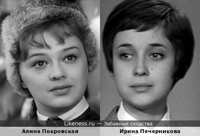 Актрисы Алина Покровская и Ирина Печерникова