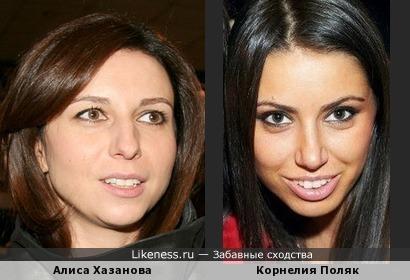 Актрисы Алиса Хазанова и Корнелия Поляк