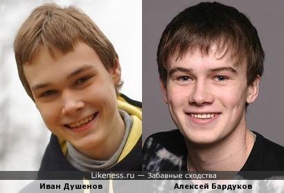 Певец Иван Душенов и Алексей Бардуков