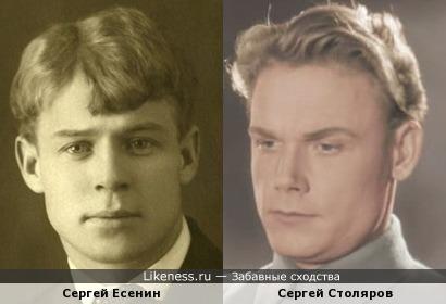 Сергей-рязанец и Сергей-тульчанин