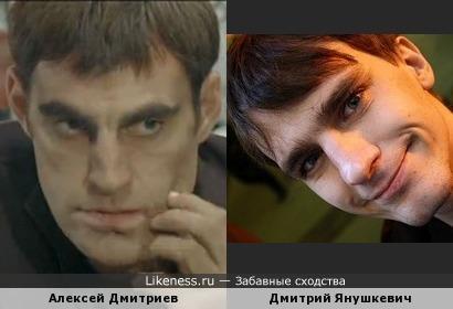 Алексей Дмитриев и Дмитрий Янушкевич