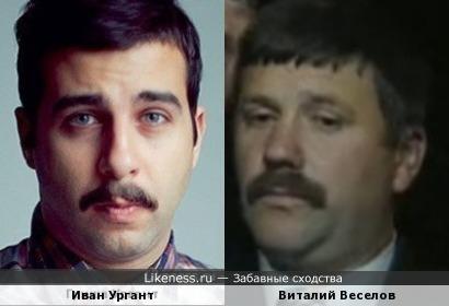 Иван Ургант и Виталий Веселов