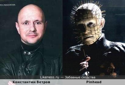 Константин Ветров косит под сенобита? :)