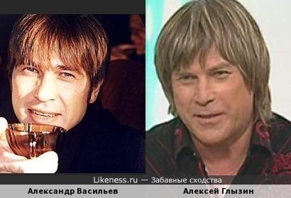 Александр Васильев и Алексей Глызин