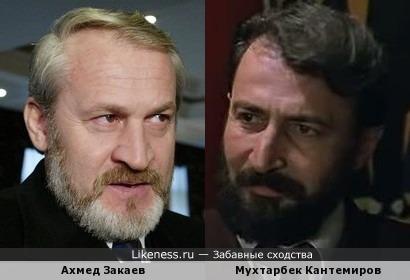 Ахмед Закаев и Мухтарбек Кантемиров