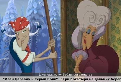 """При вырисовывании Бабы Яги в разных мультфильмах """"Мельница"""