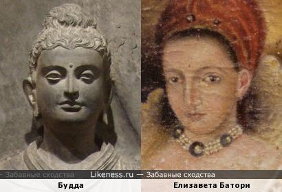 Будда и Елизавета Батори