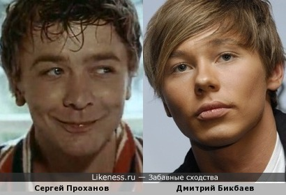 """- Сергей Борисыч, а Вы меня в """"Театр Луны"""