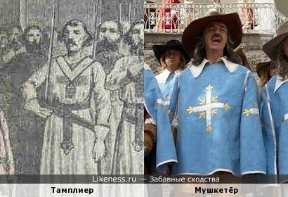 Тамплиер с рисунка, изображающего поклонение Бафомету, напомнил Михаила Боярского))