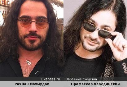 Шоумен Рахман Махмудов и профессор Лебединский