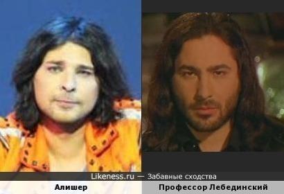 Алишер и Профессор Лебединский