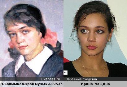 Ирина Чащина напомнила портрет