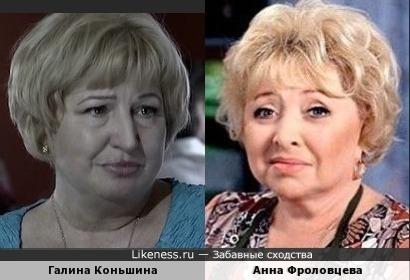 Актрисы Галина Коньшина и Анна Фроловцева