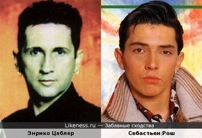 """Энрико Цаблер из группы """"Masterboy"""