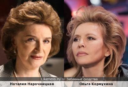 Наталия Нарочницкая и Ольга Кормухина