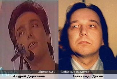 Андрей Державин и Александр Дугин