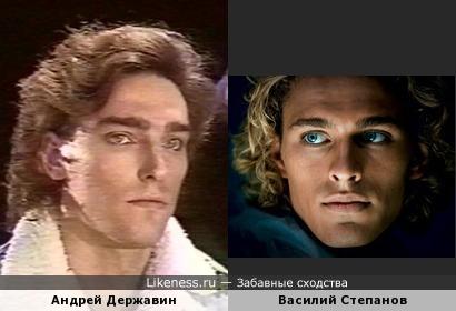 Андрей Державин и Василий Степанов