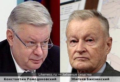 Законспирированные агенты США в российском правительстве - впору Жене фЁдорову бить в колокол!))