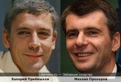 Валерий Приёмыхов и Михаил Прохоров