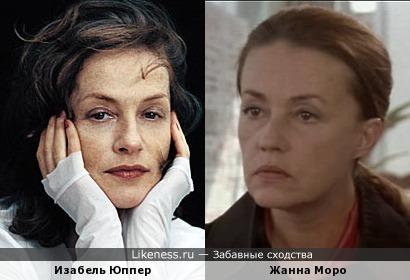 Изабель Юппер и Жанна Моро
