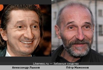 Александр Лыков и Пётр Мамонов