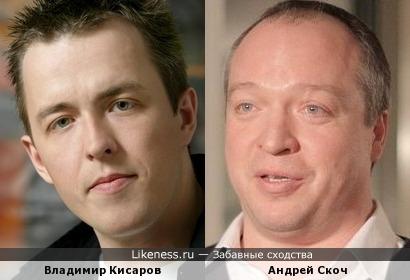 Владимир Кисаров и олигарх Скоч