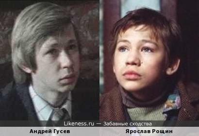 Актёры Ярослав Рощин и Андрей Гусев