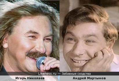 Игорь Николаев и Андрей Мартынов